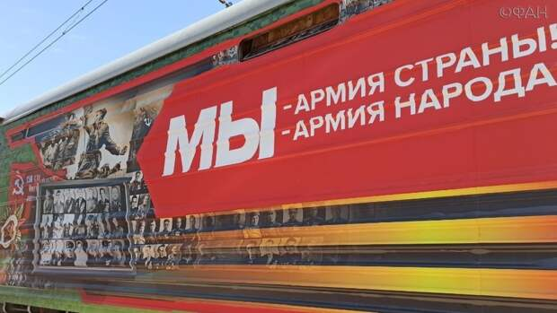 Трофеи из Сирии, современное оружие и полевая кухня: в Севастополь зашел особый поезд