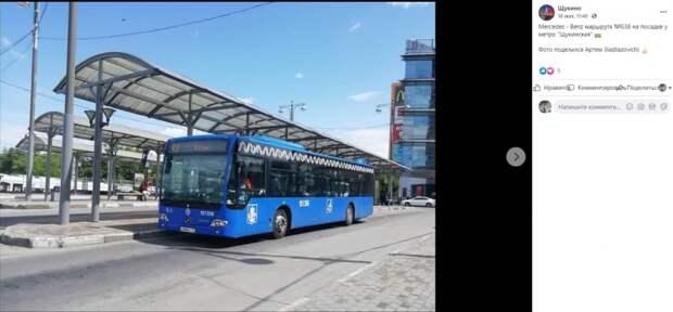 Еще один маршрут в Щукине стал электробусным