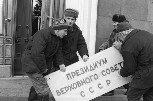 """Уроки истории: """"Тридцать лет назад самораспустилась Организации Варшавского договора"""""""