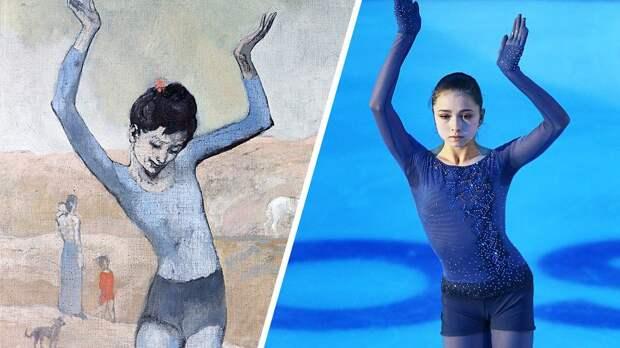 Камила Валиева исполняет шедевр: видео