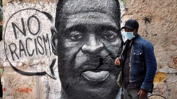 Американцы раскритиковали установку памятника Джорджу Флойду в Нью-Джерси