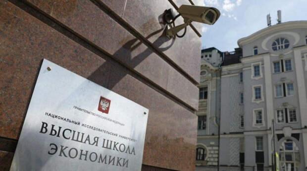 Доцент ВШЭ арестован по делу о педофилии