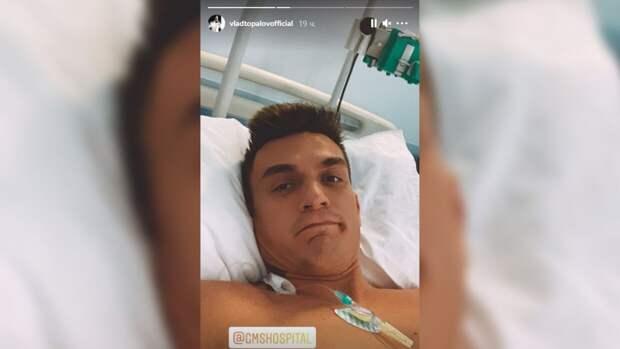 Топалов попал в больницу сразу после госпитализации жены