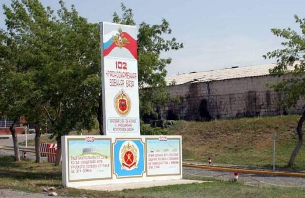 Армению решили включить в учения Южного военного округа РФ на фоне конфликта с Баку