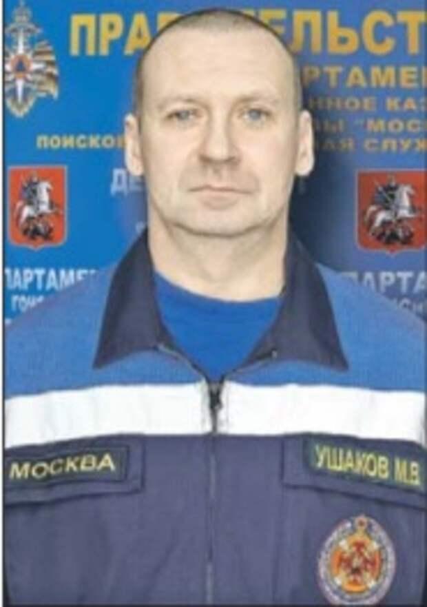 Спасатель из Бутырского вытащил из воды пятерых