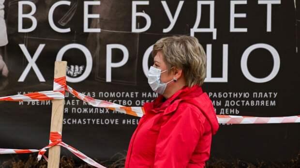 Врач согласился с прогнозом Роспотребнадзора о возможном сроке окончания пандемии в РФ