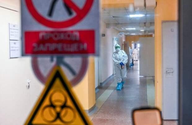 лаборатория, стопкоронавирус, инфекция, знак, больница (2020)| Фото: пресс-служба РМК