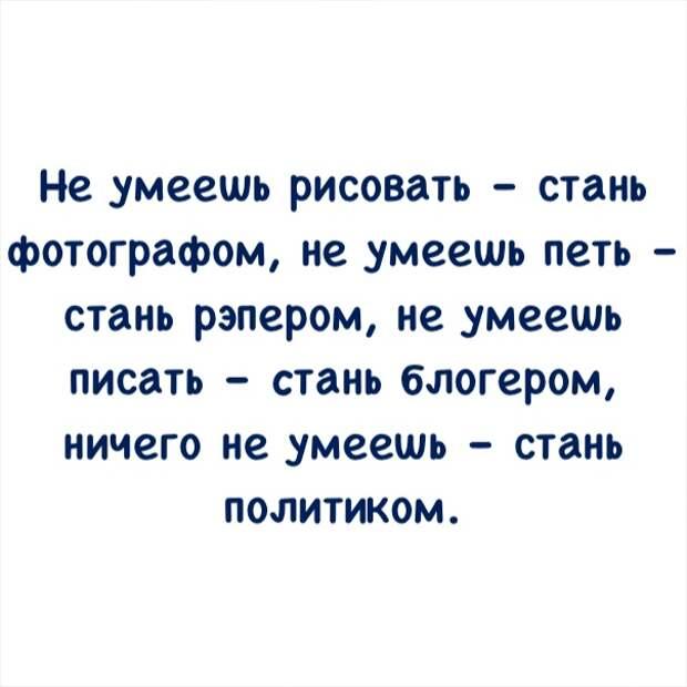 Семён Петрович мог коня на скаку остановить, в горящую избу войти. Вобщем вёл себя как баба