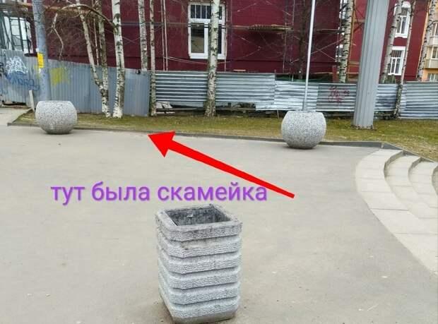 Петрозаводчане просят вернуть скамейки на Студенческий бульвар