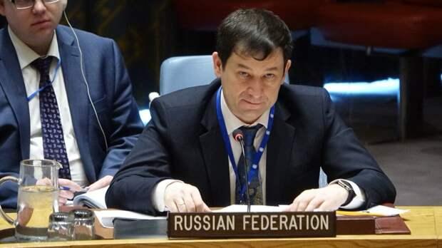 Дмитрий Полянский, наш человек в ООН. Изображение из сети интернет и в свободном доступе