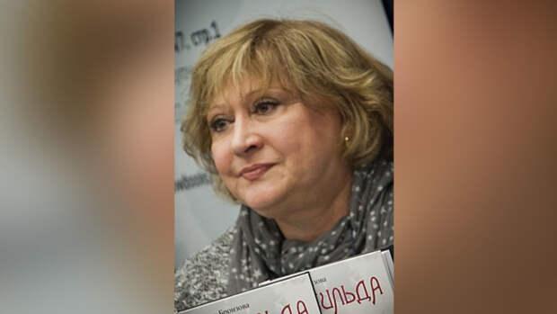 Татьяна Бронзова призвала прекратить обсуждать скандал вокруг Елены Прокловой