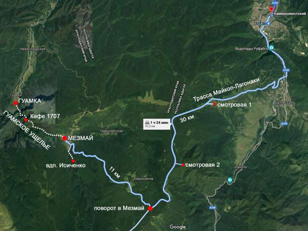 Схема нашего внедорожного маршрута Каменномостский-Мезмай. Скрин Гугл.Карты.