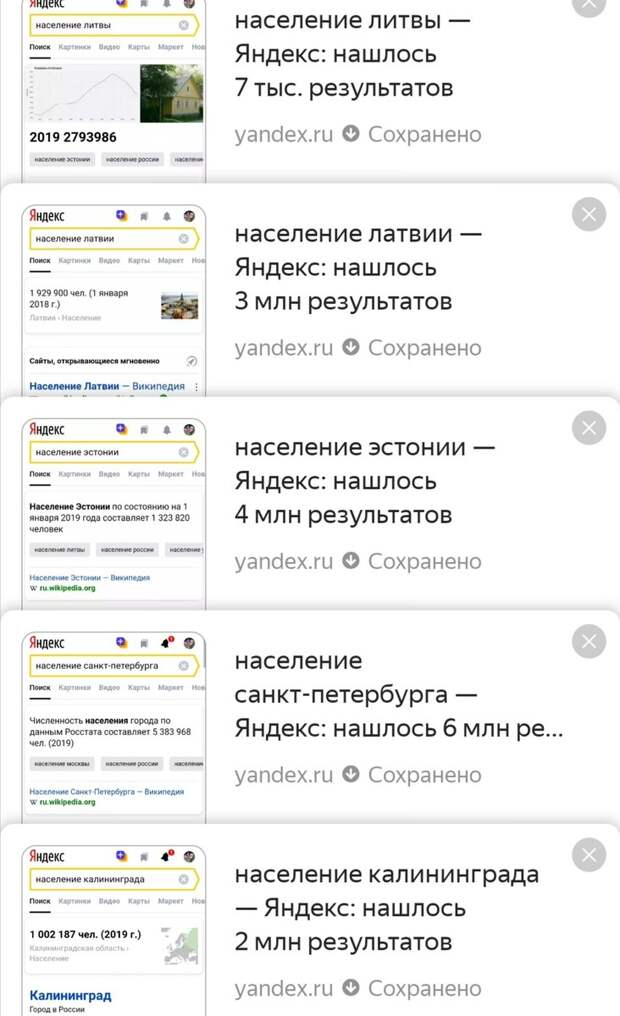 Скриншотик мой, 3.11.19