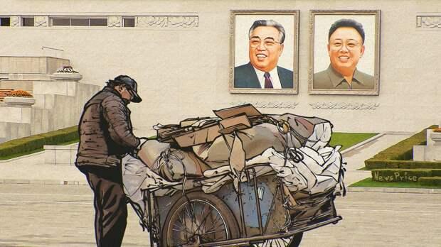 Северная Корея: как выживает страна-изгой?