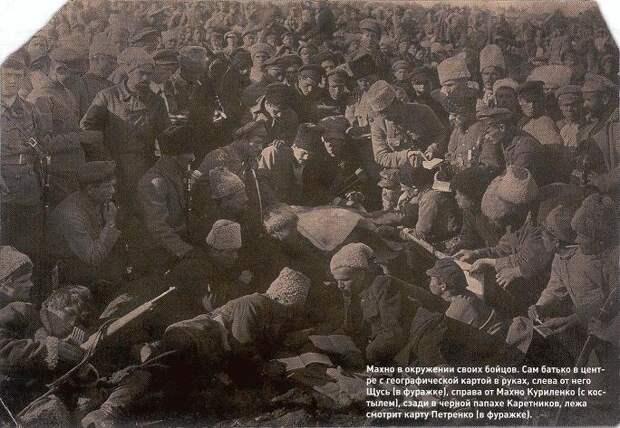 Действия Чеченской Конной дивизии против Махновцев