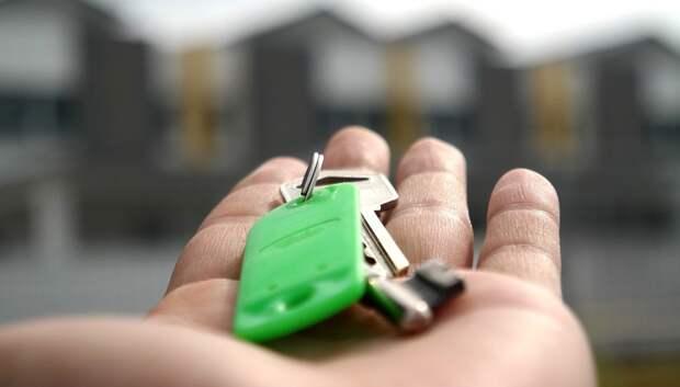 Более 7,7 тыс обманутых дольщиков в Подмосковье получили ключи от квартир в 2020 г
