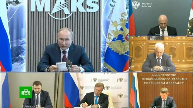 Путин назвал развитие гражданского авиастроения приоритетом для России
