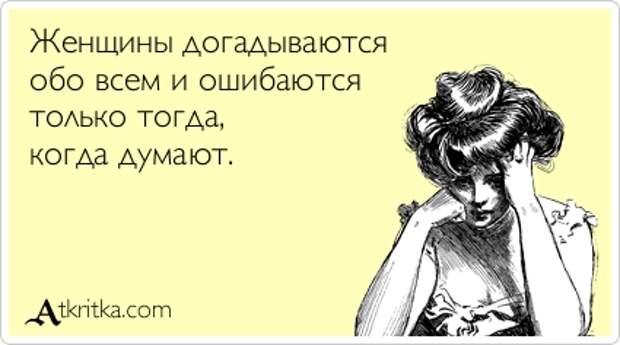 atkritka_1361635389_972