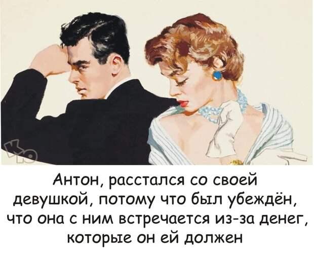 Женская логика: Скучаю, но не говорю ему об этом, чтобы он не подумал, что я скучаю, а то вдруг он не скучает, а я скучаю