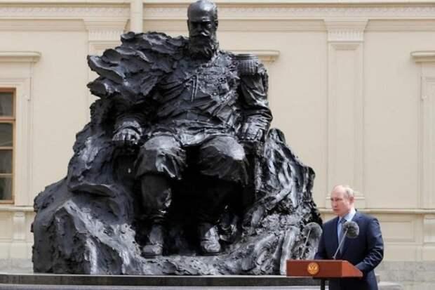 Императора Александра III давно нет в живых, а русофобов и сейчас корёжит при звуках его имени