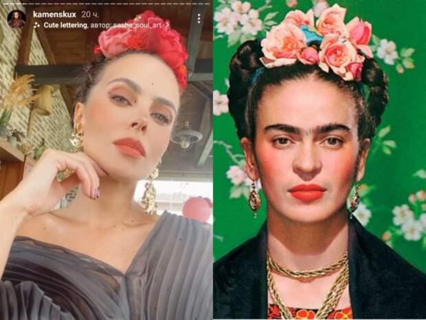 Настя Каменских примеряла образ Фриды Кало