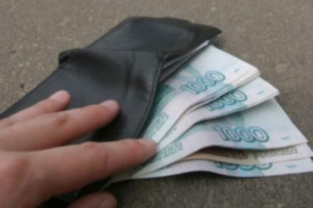Брать или не брать деньги, найденные на дороге? Что об этом говорят приметы