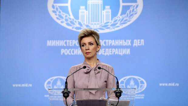 """Захарова популярно объяснила Зеленскому значение фразы """"энергетическая война"""""""
