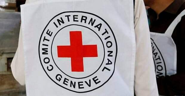 Красный Крест осуществляет помощь вне зависимости от политики, выступая за принципы всеобщего гуманизма