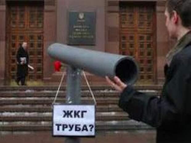 Новость на Newsland: Тарифный детектив: газ, вода и тень Лазаренко