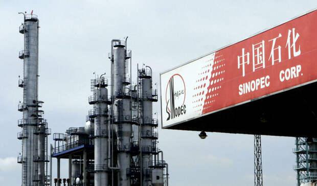 $4,4млрд инвестирует Sinopec всооружение нефтехимического комплекса