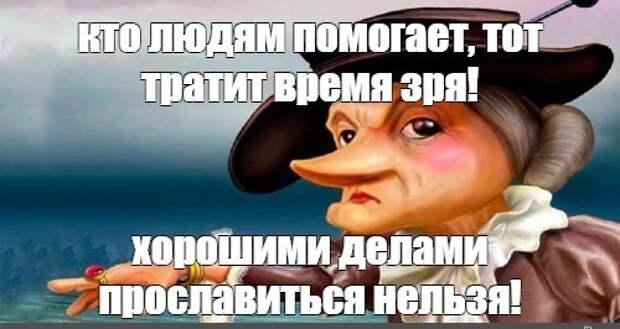Юрий Селиванов: Не пора ли «пиплу» снова стать народом?