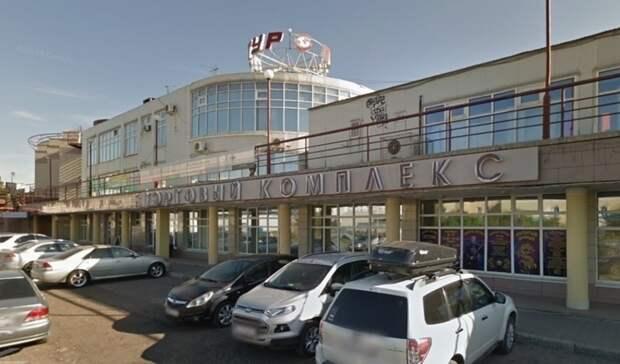 В центре Омска продают землю под торговым комплексом