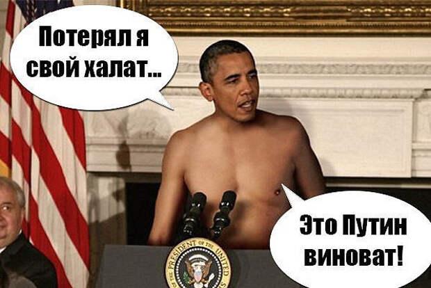 Украинская сказка... (иронические стихи)