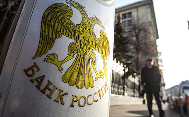 Хакеры приостановили атаки на российские банки