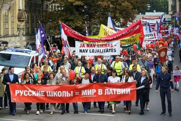 Латвия лишила русских детей будущего
