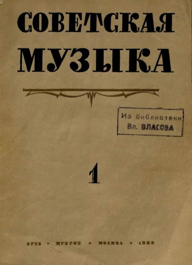 Аудиоархив СССР - огромный архив советской  музыки и речей деятелей