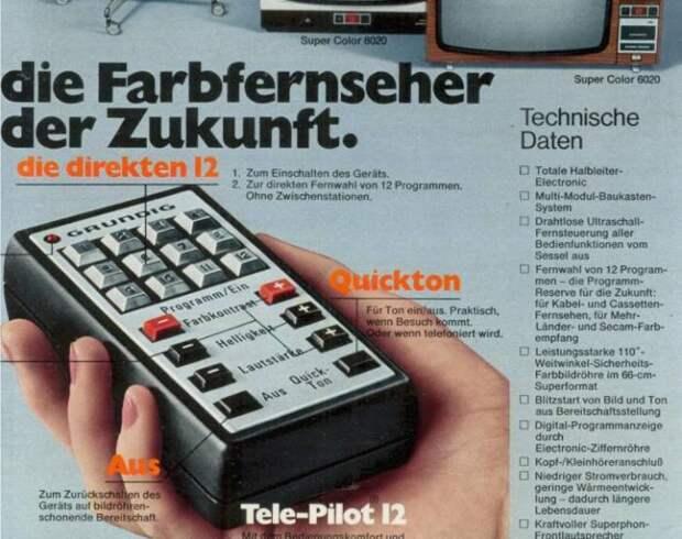 Реклама пульта к цветному телевизору 1974 года выпуска. /Фото: telesputnik.ru
