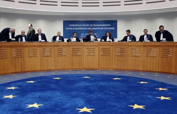 Европейский суд встал на сторону России по иску Грузии