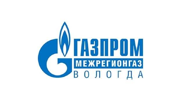 Более 55 тысяч абонентов «Газпром межрегионгаз Вологда» зарегистрированы в личном кабинете
