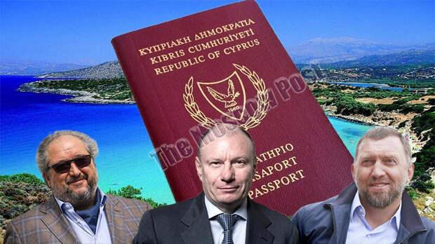 Гуд бай Кипр и Мальта, Гуд бай