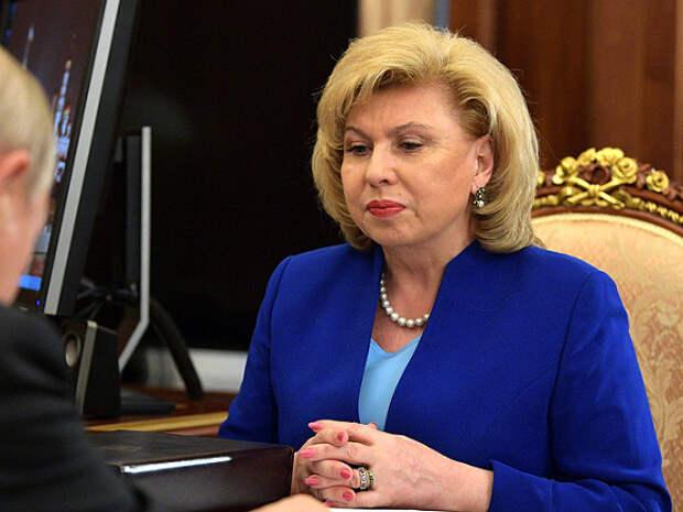 Омбудсмен Москалькова призвала проверять на психические расстройства людей, получивших оружие
