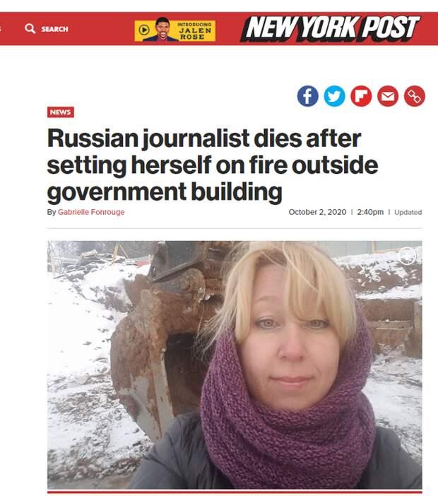 Дамочка очень сильно радовалась, когда разбился самолёт с ансамблем Александрова