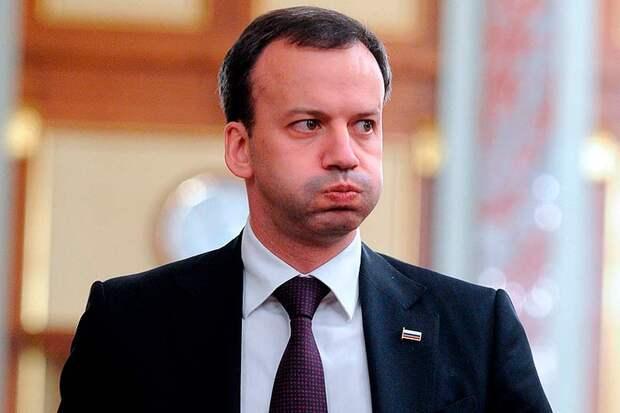 Дворкович вернулся и вновь возглавил Сколково, как будто никуда не уезжал