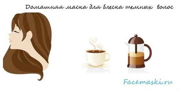 Домашняя маска для блеска темных  волос (542x273, 28Kb)