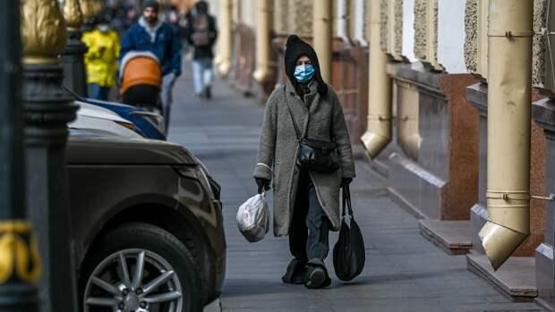 ВЦИОМ выяснил, как россияне относятся к риску заболеть коронавирусом