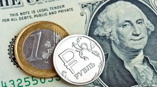 Курс доллара на открытии торгов Мосбиржи снизился до 78,17 рублей