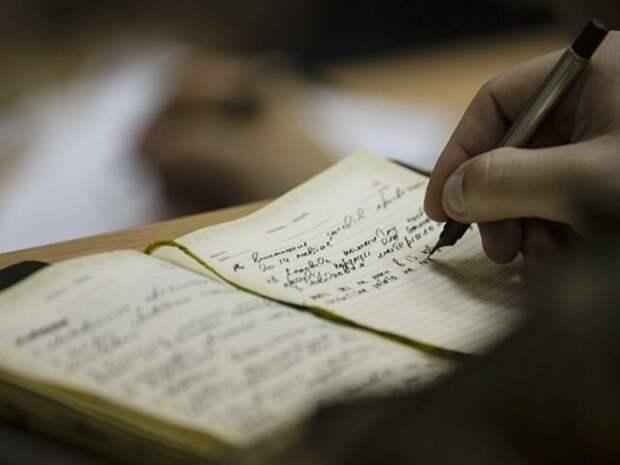 Стихи из забытой тетради