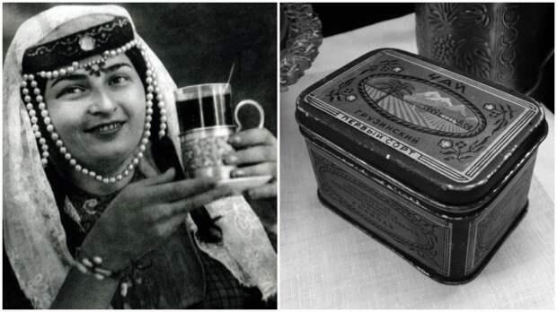 Почему в СССР качество грузинского чая оставляло желать лучшего, и есть ли он на прилавках сегодня