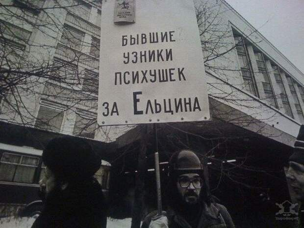 Белоруссии предстоят «святые девяностые». И когда там что-то пошло не так?