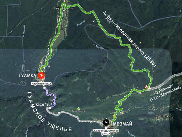 Скрин Яндекс.Карты. Серая линия - наш пеший маршрут (6 км). Синий пунктир - маршрут экскурсионного паровозика (1707 м). Зеленая линия - объездная асфальтированная дорога (25 км).